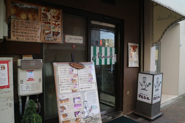 洋食レストランマルシェの写真②