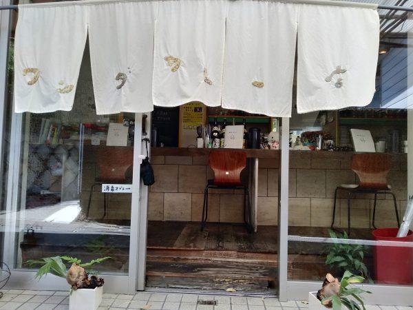 ワンダカレー店の写真②