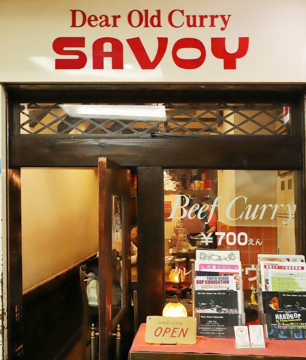 カレー屋サヴォイの写真②