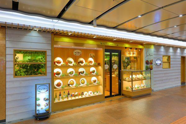 カレーハウスサンマルコ 神戸店の写真②