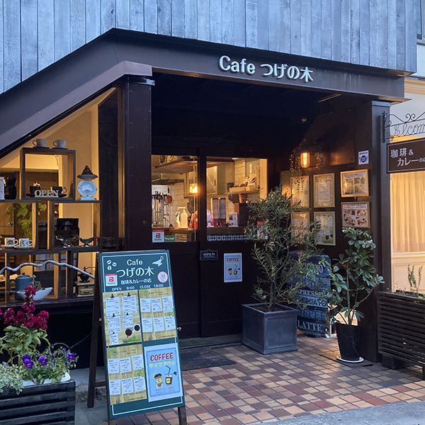 カフェ「つげの木」の写真②