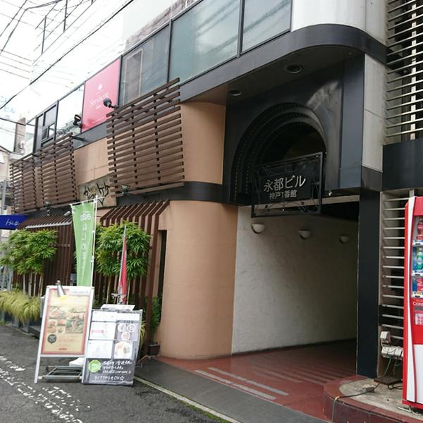 タイ料理SeeDaengの写真②